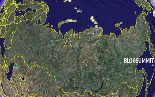 Необъятная земля России