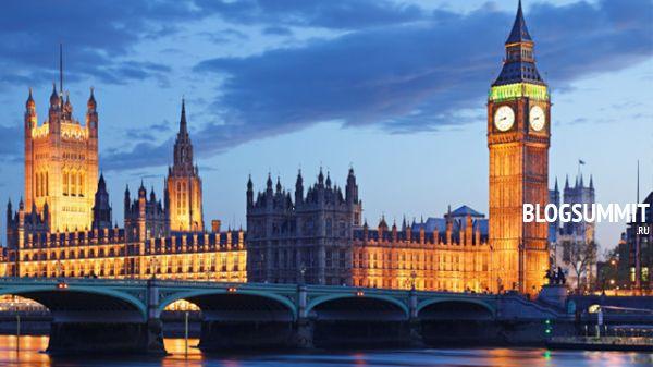 Самый красивый город в мире, Лондон