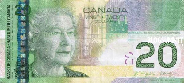 Банкнота в двадцать Канадских доллара