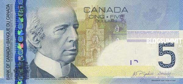 Пять Канадских доллара