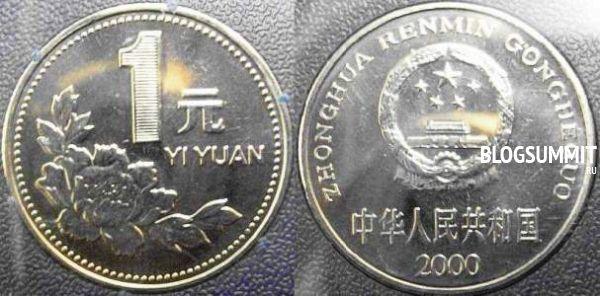 Один юань