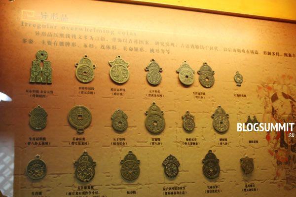 Старинные китайские монеты