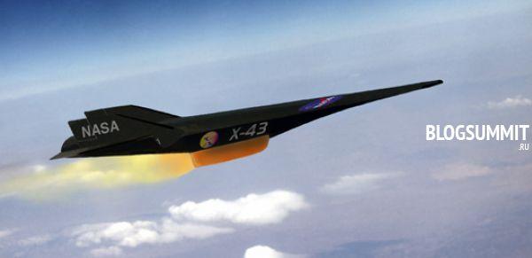 Гиперзвуковой аппарат X-43A