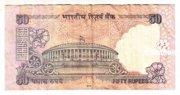 На пятидесяти рупиях изображен парламент