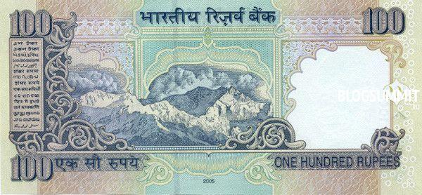 Валюта Индии представленная банкнотой в сто рупий
