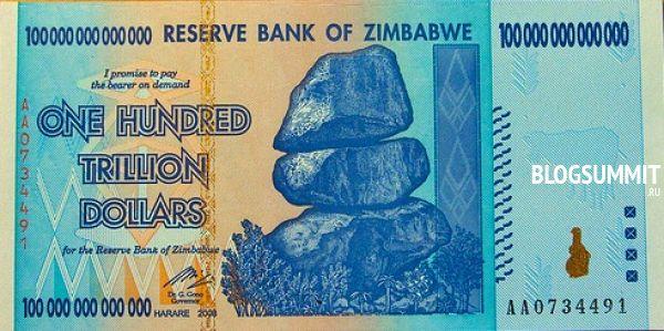 Банкнота в 1000 миллиардов долларов Зимбабве