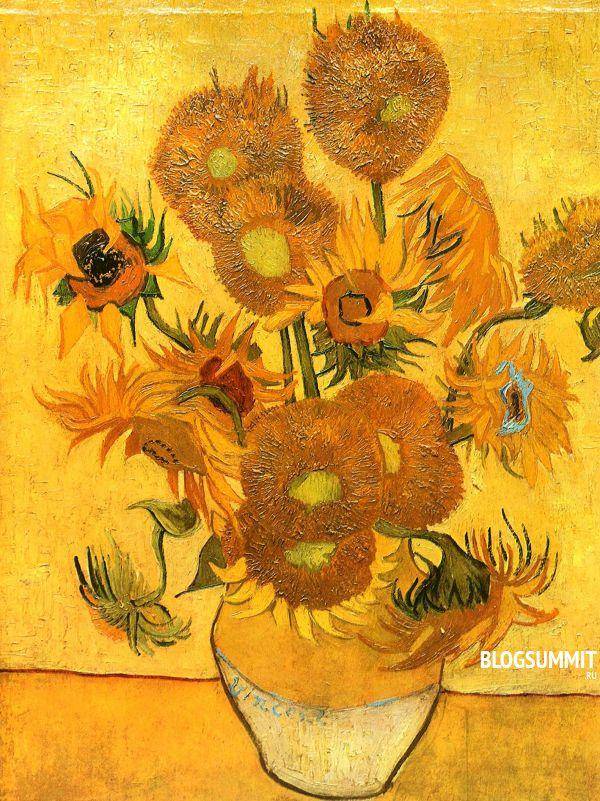 Ван Гог - подсолнухи