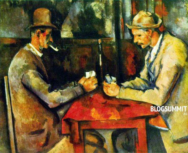 Игроки в карты. Поль Сезанн - один из самых известных художников