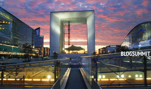 Парижский музей информационных технологий