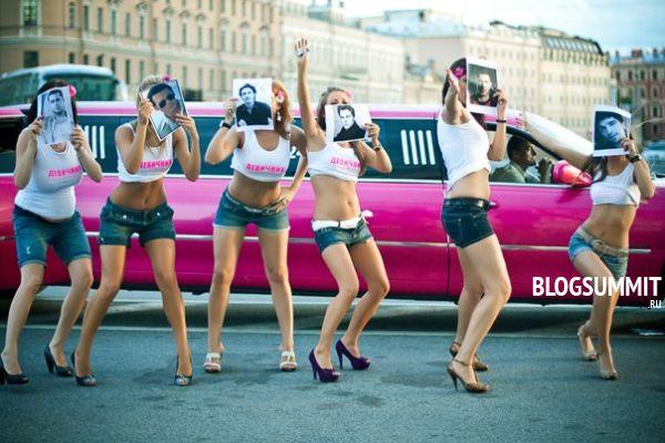 Лимузин - хороший вариант транспорта для девичника