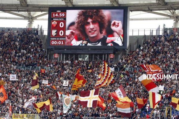 Футбол – подлинная страсть Италии