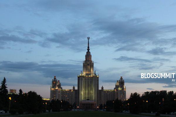 Московский Государственный Университет, Воробьевы горы, Россия