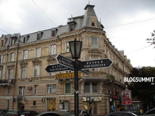 Улица Дерибасовская – излюбленное место творческих людей Одессы